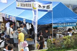 同窓会 茨木支部「茨木フェスティバル」模擬店出店