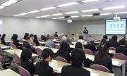 関学茶道部如月会 臨時総会の開催