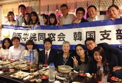関西学院同窓会韓国支部「秋の会」