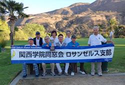 ロサンゼルス支部「関間同立ゴルフ定期戦」