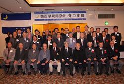 関西学院創立125周年記念 KG守口Mastery for Serviceの集い2013