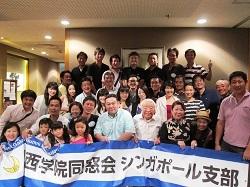 関西学院同窓会シンガポール支部・忘年会