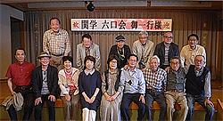 関学六口会 in OKAYAMA 第36回同窓会('68年 英文科Bクラス)