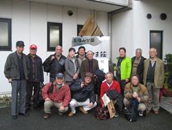 邦楽クラブ・琴古流双葉会 丹波篠山で文化施設・街並みを楽しむ
