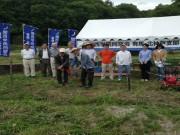 有馬・北神戸支部 「貸し農園」 はじめました!