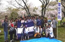 【KGT(Kwansei Gakuin Tokai)花見大会2015開催!】