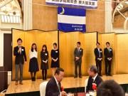 東大阪支部総会