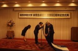 「体育会卓球部創部90周年記念式典に参加して」