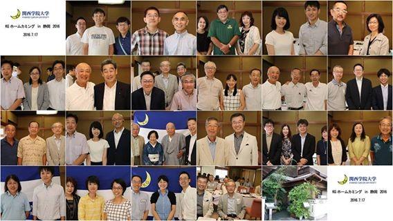 静岡支部総会