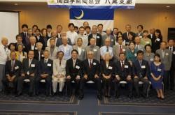 関西学院同窓会八尾支部第23回総会