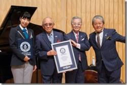 「同期生が世界最高齢ジャズトリオ・ギネス認定」