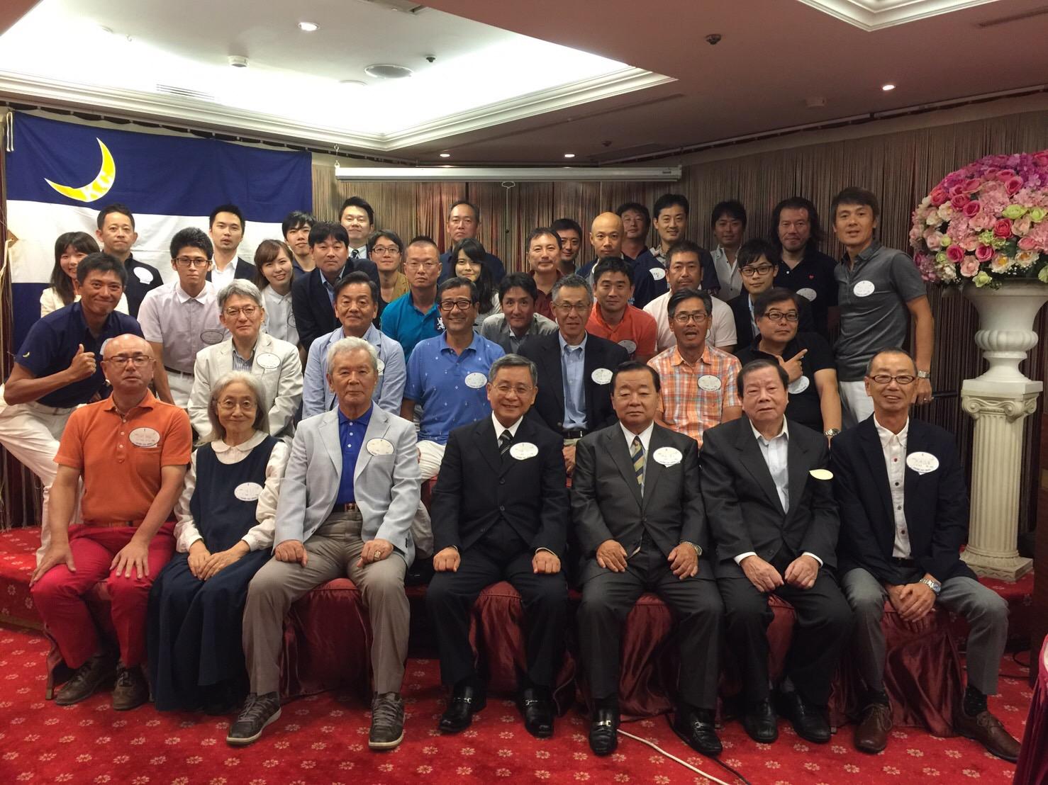 台湾支部2016年度支部総会・第4回アジア・オセアニア地区合同同窓会