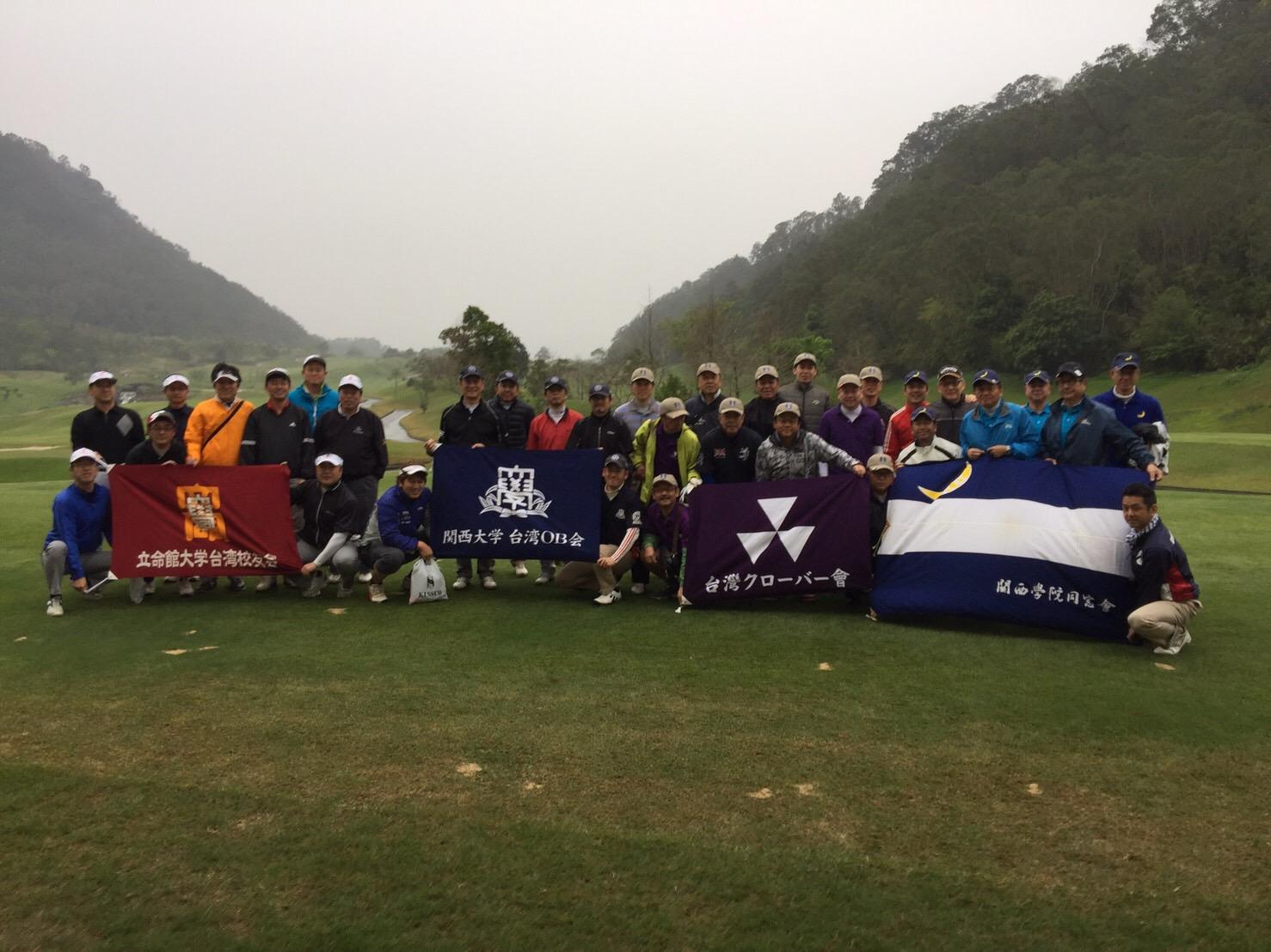台湾支部 関関同立ゴルフ対抗戦