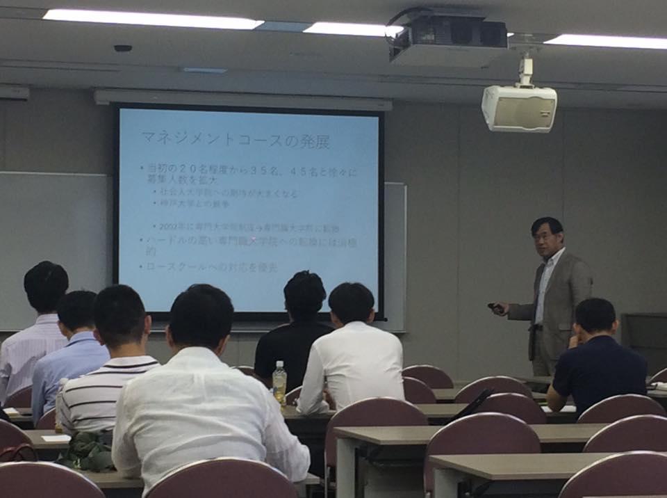 【KG-MBAマネジメント研究会】