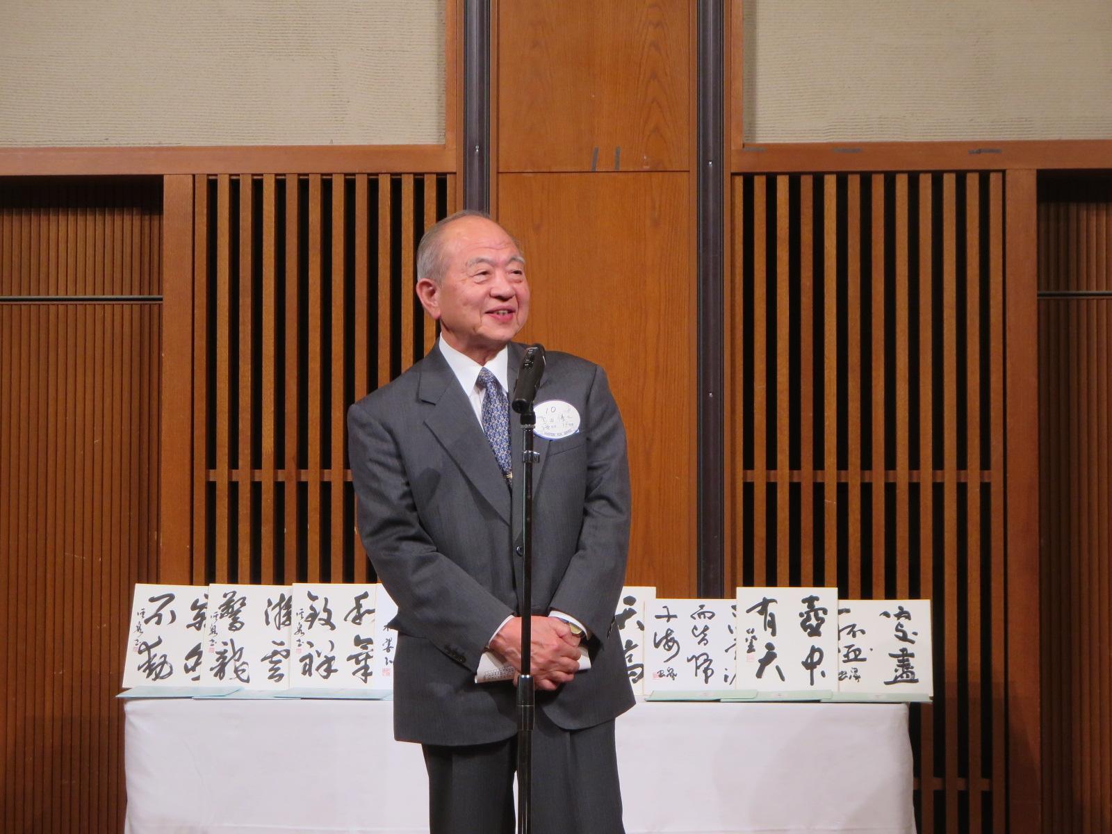 書道部創立60周年記念同窓会