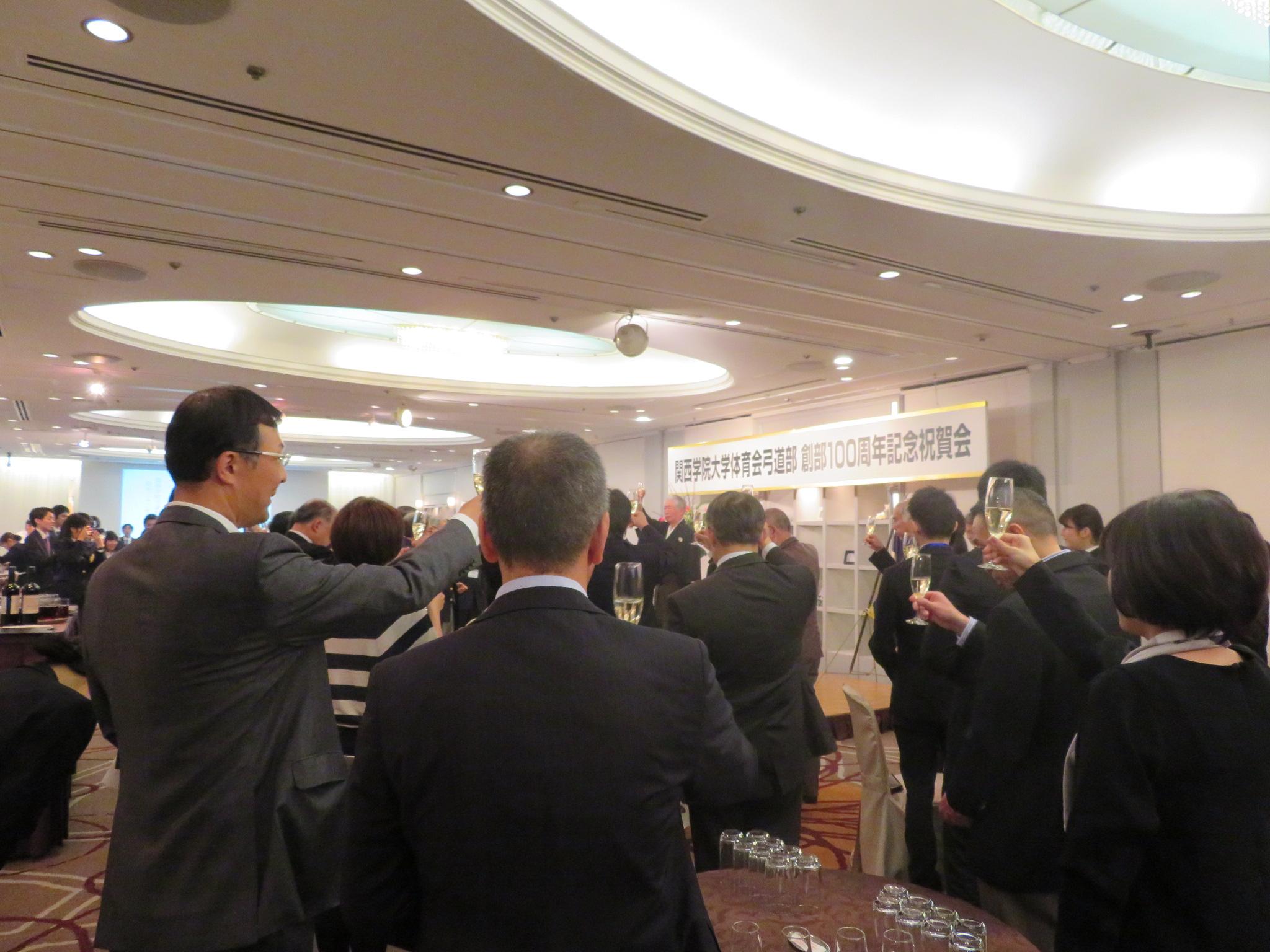 弓道部創部百周年記念祝賀会 2017年12月3日