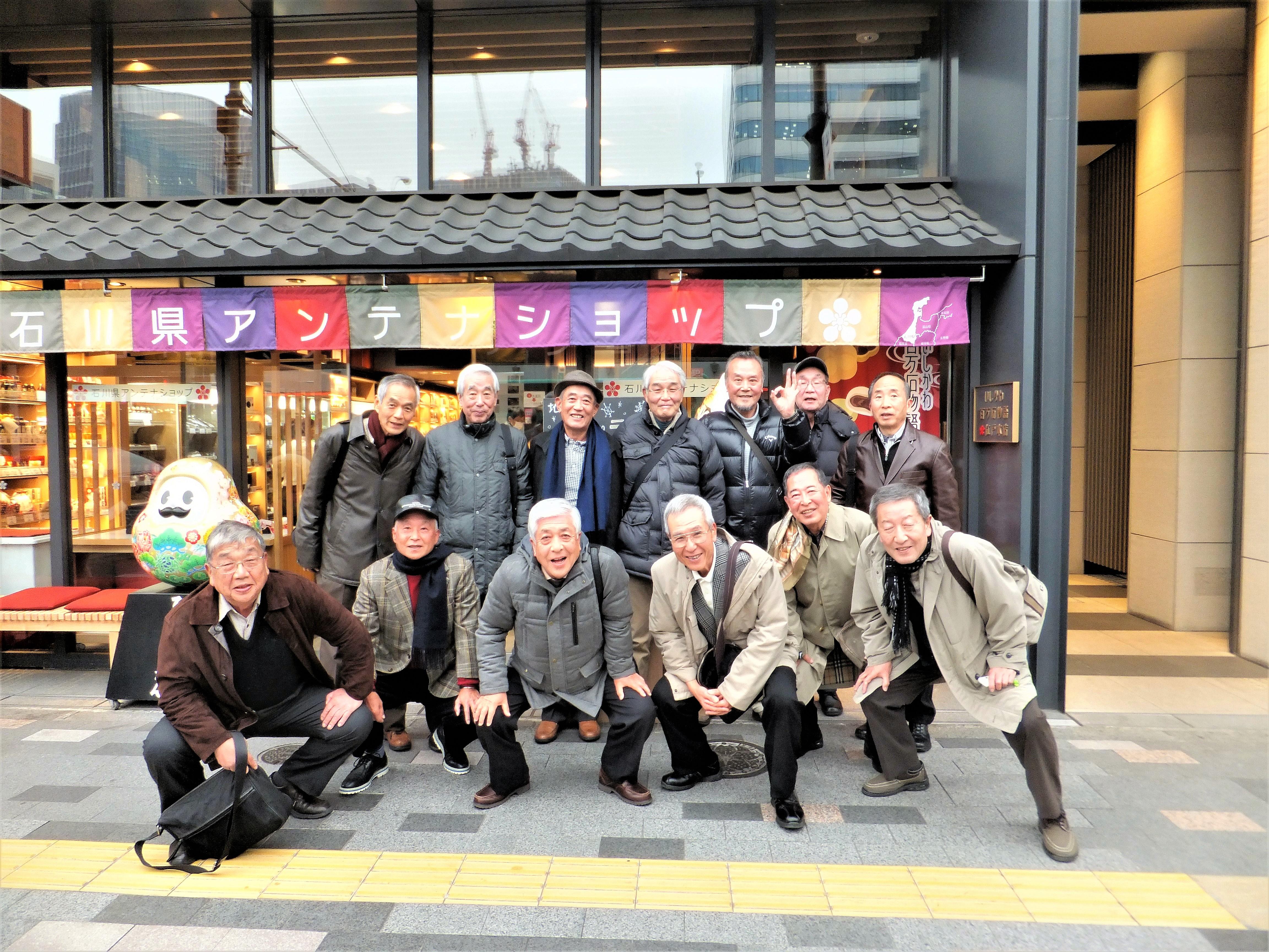 東京啓明会12月8日