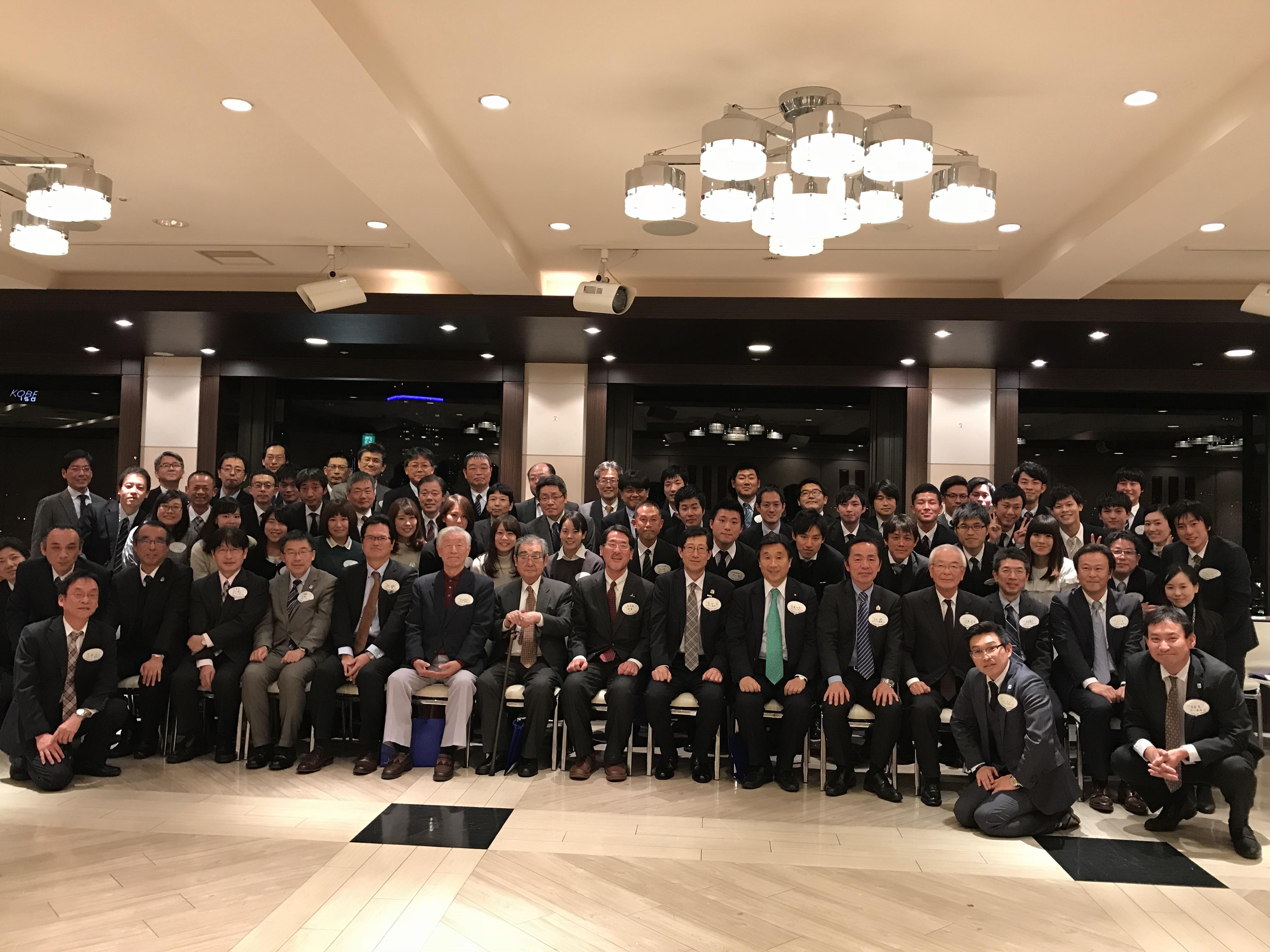 神戸市役所弦月会