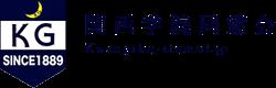 関西学院同窓会