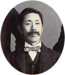 中村平三郎