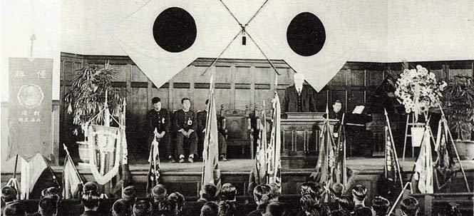 極東オリンピック派遣選手壮行会/1934(S9).4.26