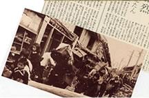 空襲で罹災した神戸の街/1945(S20).5.11