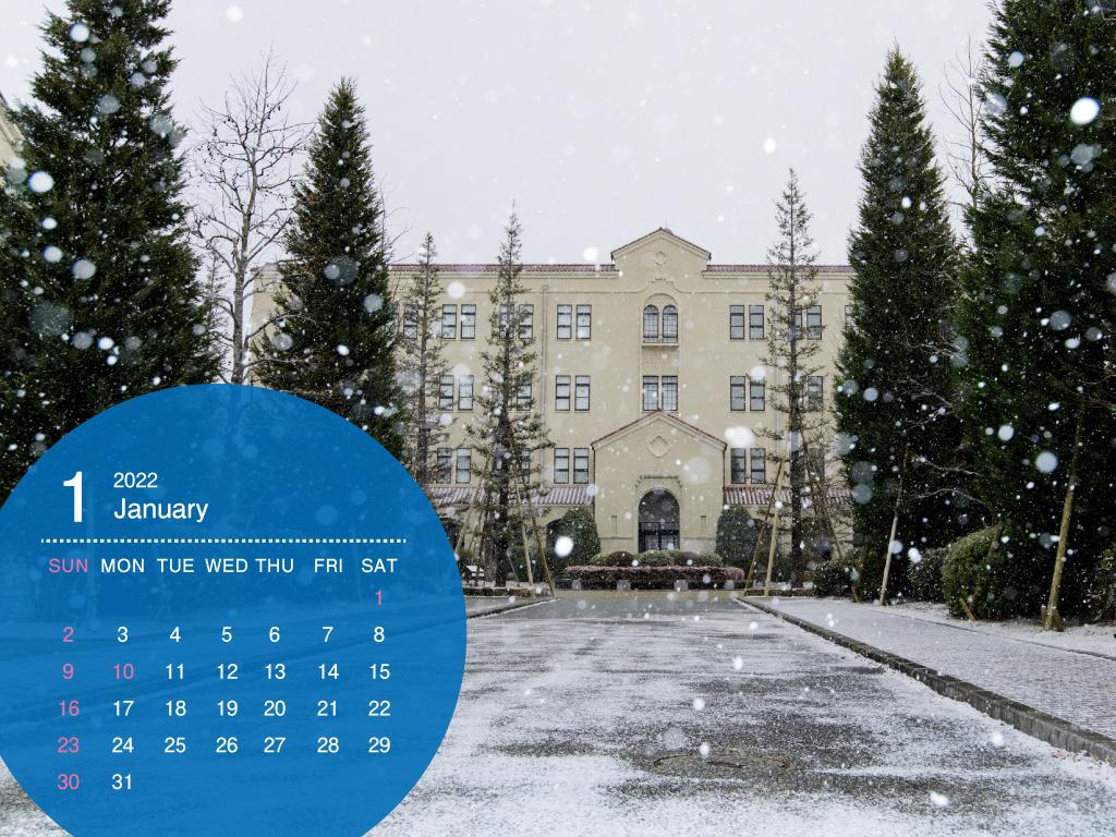 2022年1月カレンダー
