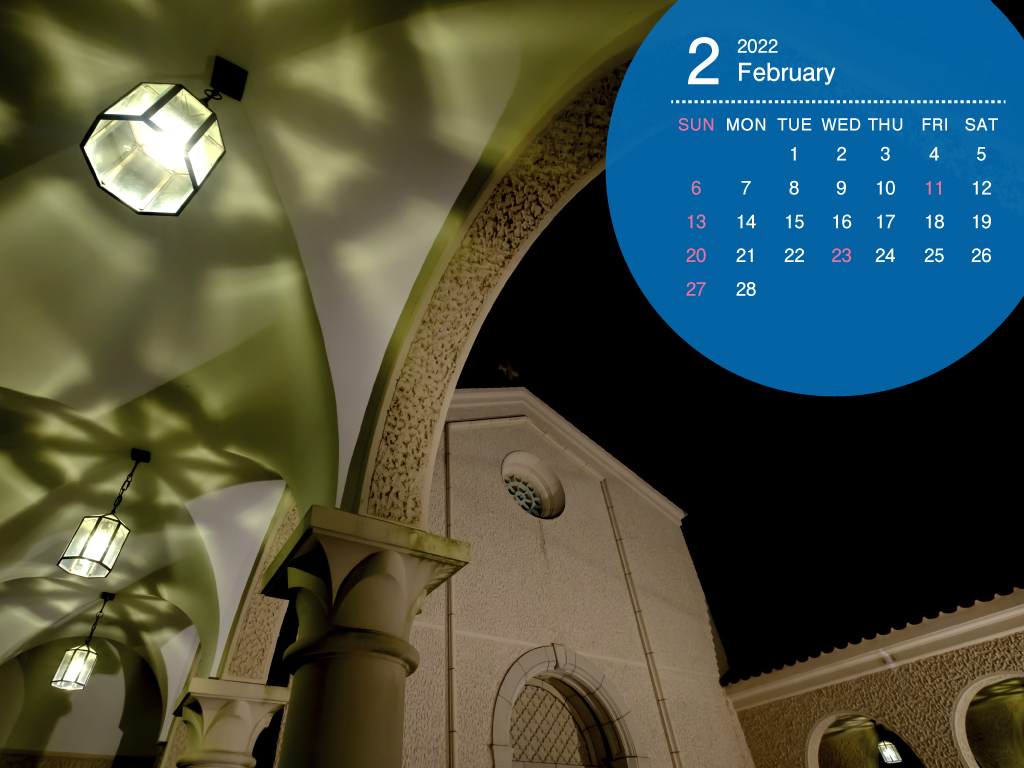 2022年2月カレンダー
