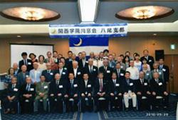 設立25周年記念 関西学院同窓会八尾支部総会を終えて