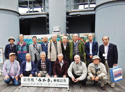 38金泉会in横須賀・鎌倉