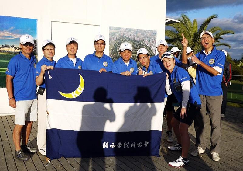 台湾支部 第50回関関同立ゴルフ対抗戦