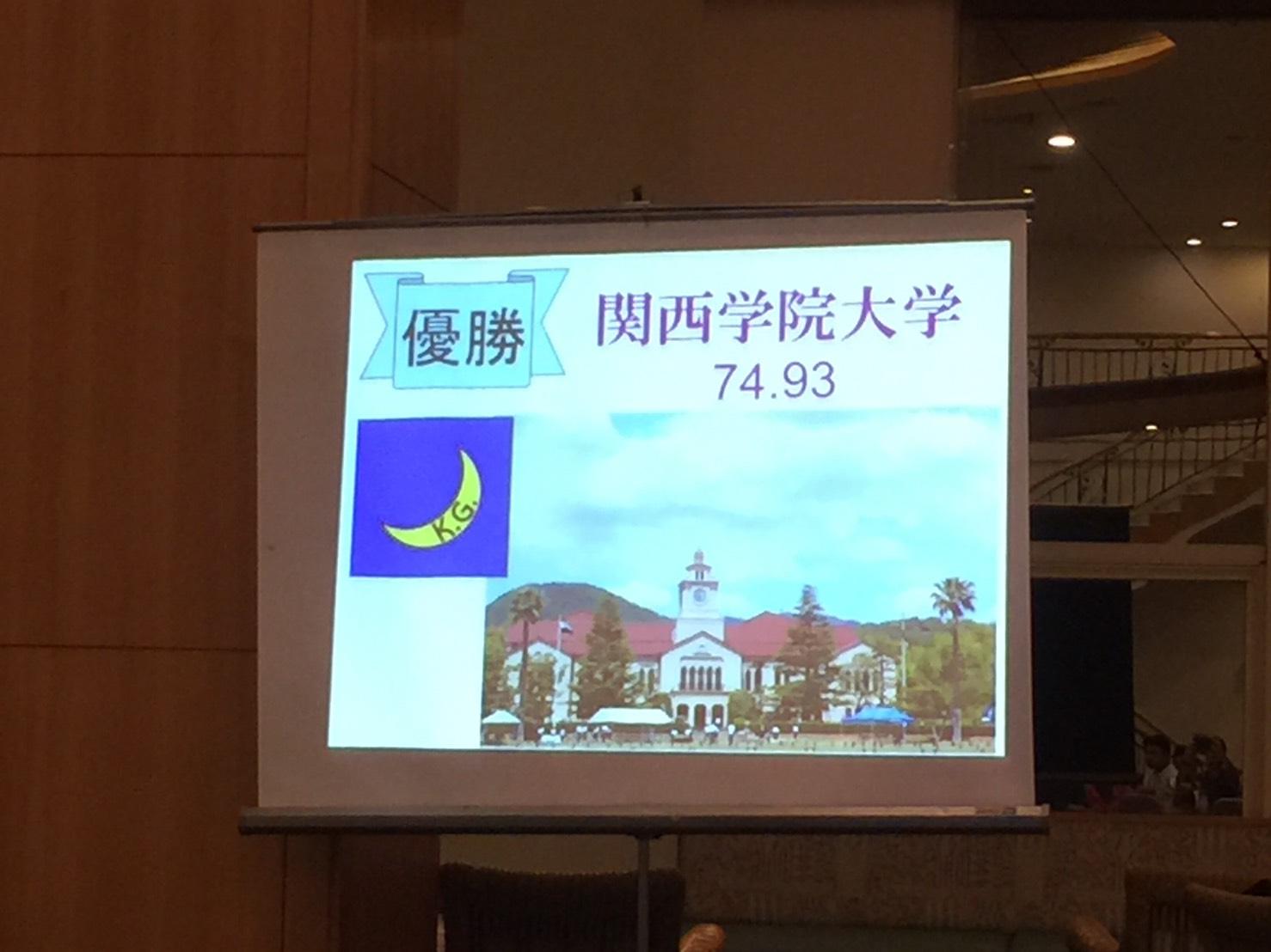 【台湾支部】20180603 関関ゴルフ対抗戦