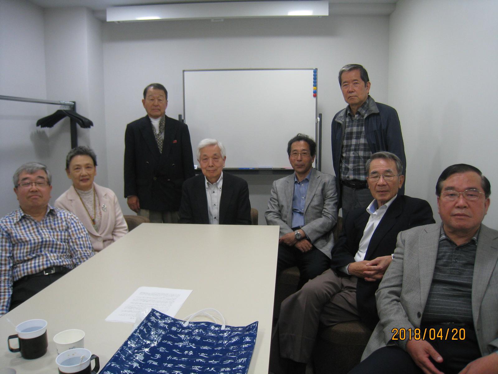 西沢ゼミS44年卒2018年同窓会
