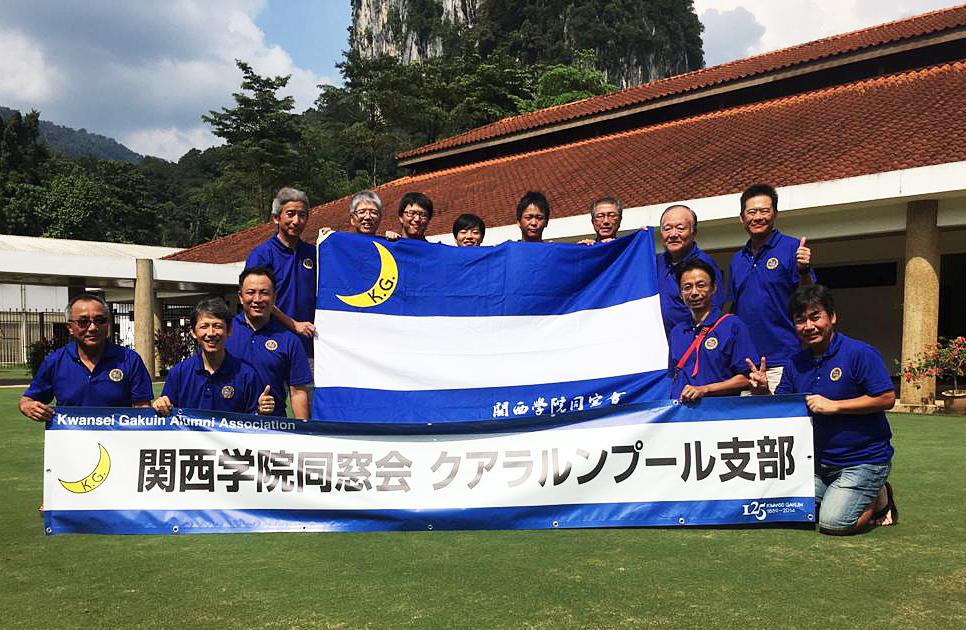 クアラルンプール支部 マレーシアインカレゴルフにて「初優勝」!!!