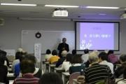 梅田講演会 「ゼロから始めるクリスマスの授業」~驚くべきクリスマスの意味と歴史、そして伝統と出会ってみませんか!~