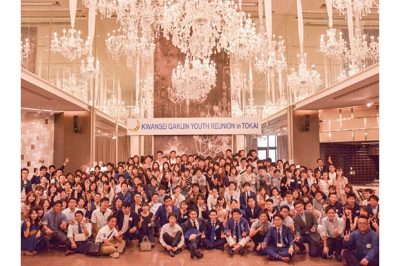 KWANSEI GAKUIN YOUTH REUNION 東京・名古屋・大阪・福岡 同日開催