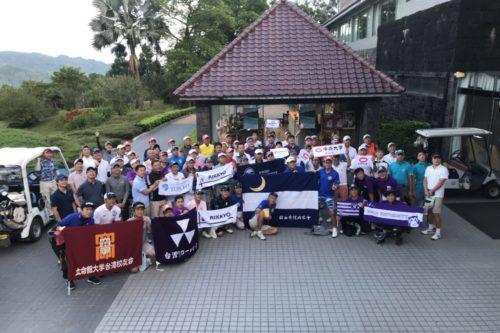 台湾支部 第2回東西大学対抗戦