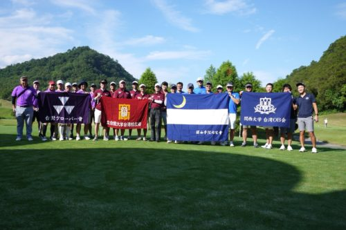 台湾支部 第52回関関同立ゴルフ対抗戦