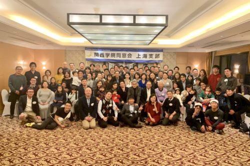 上海KG会 2019年度クリスマスパーティ