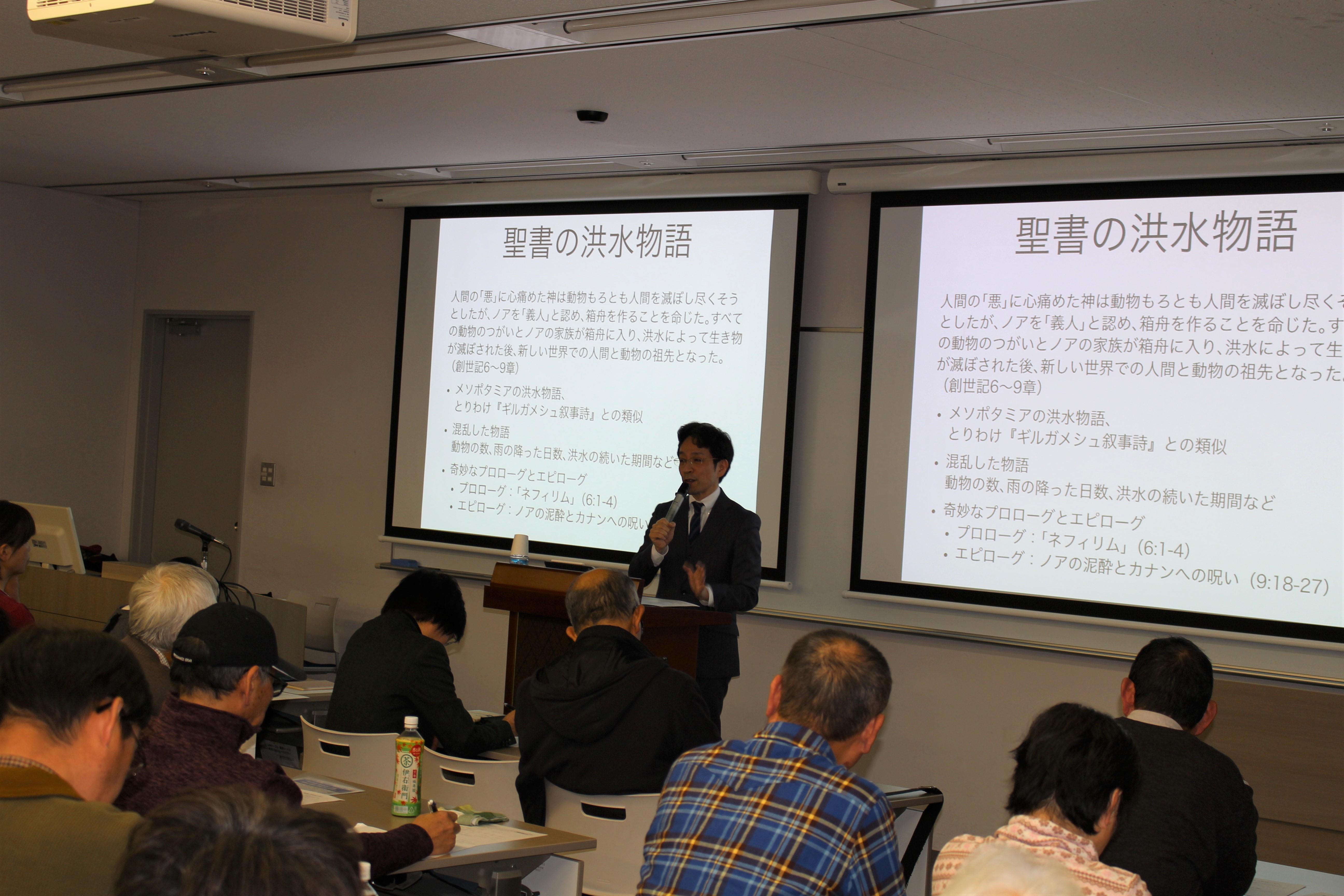 (0117)第3回 梅田講演会②