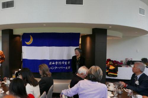バンクーバー支部 ゴードン門田さんを偲ぶ会と追悼支部総会