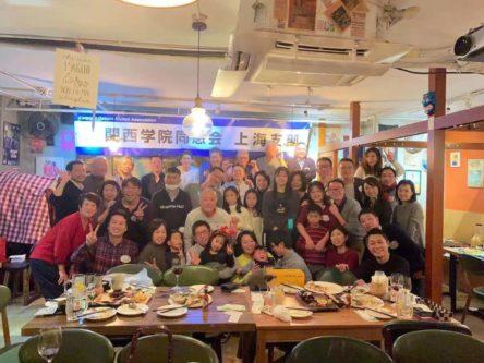 上海KG会 2020年度クリスマスパーティ