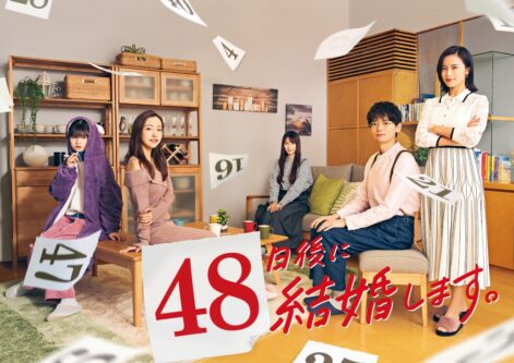 【関学OB・OGがタッグを組んで制作されたドラマの配信が始まります】